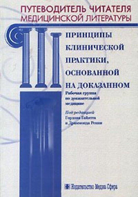 Библиотека  Скачать бесплатно книги и литературу по